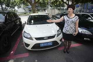 Do Women Need Bigger Parking Spaces?