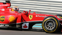 Ferrari confirms 30 January launch
