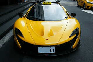 How Would You Like to be Picked Up in a McLaren P1 Taxi?