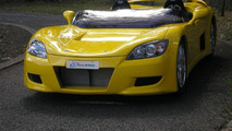 Australian electric roadster by Arcspeed [video]