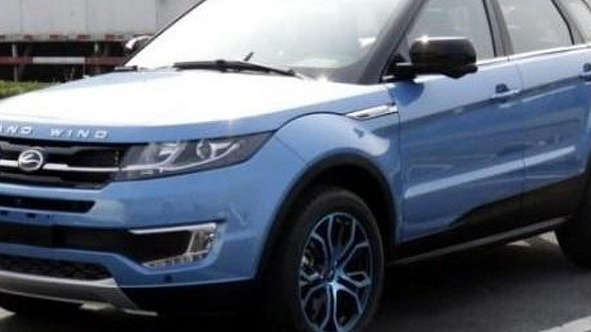 Land Rover Won T Sue Jiangling Motors For Copying Evoque