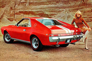 AMC AMX: The First True Sports Car of the 1960s?