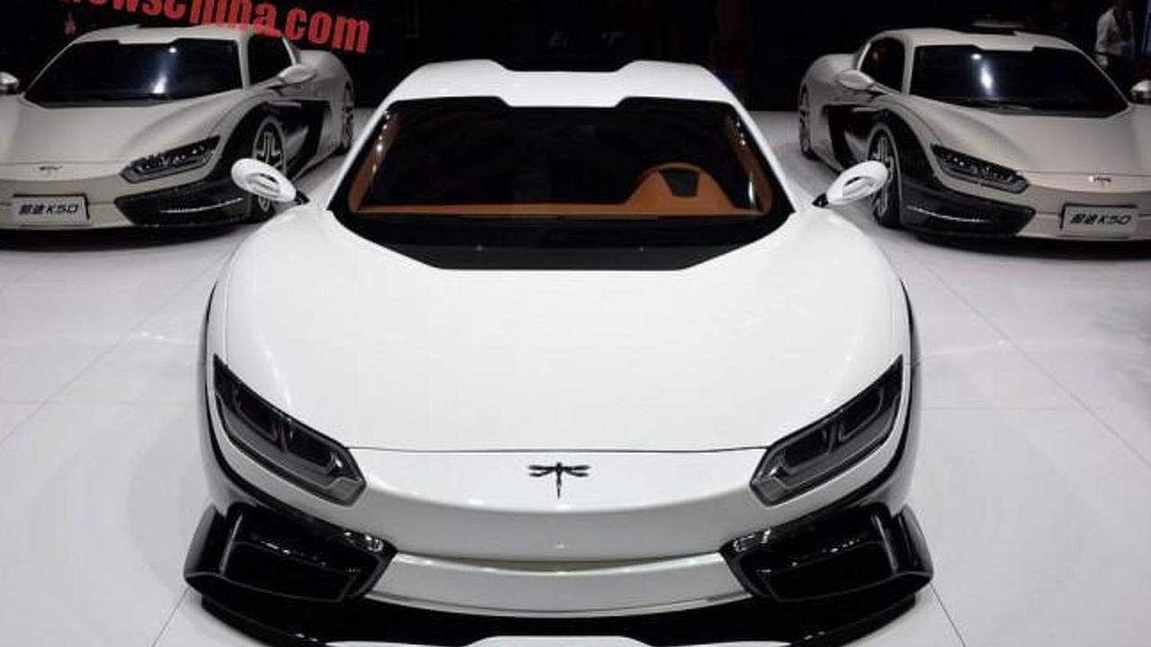 Qiantu K50 Event! live at 2015 Shanghai Motor Show / CarNewsChina.com