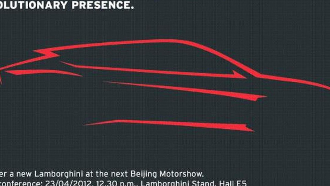 Lamborghini crossover press invite teaser image 19.4.2012