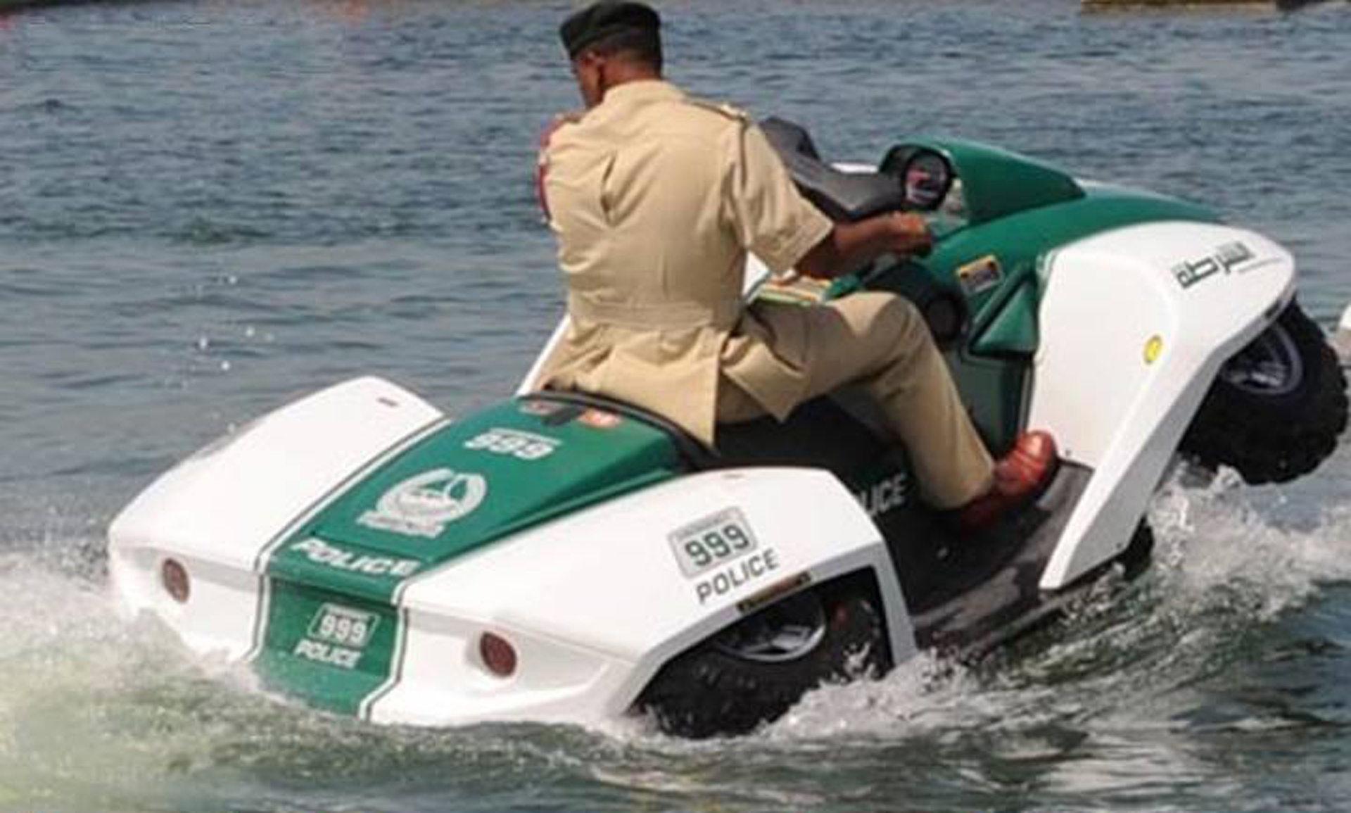 Dubai Police Added a Quadski to its Supercar Fleet