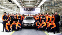 2014 Volvo S60L to debut at the Guangzhou Motor Show