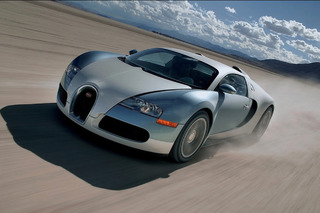 New Bugatti Model Coming in 2016: