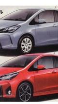 Toyota Vitz/Yaris facelift brochure scan
