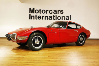 This Beautiful Toyota 2000GT is the Best Way to Blow $1 Million