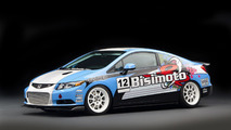 2012 Honda Civic Si Coupe by Bisimoto for SEMA - 2.11.2011