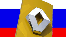 Renault Signs Deal with AvtoVAZ