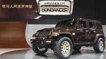 Jeep Wrangler Sundancer concept at 2014 Beijing Motor Show