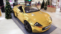 Gold-plated electric car for kids costs £29,995