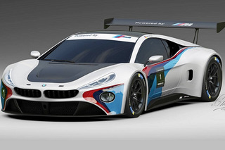 We Really Hope BMW Sees This M1 Supercar Rendering
