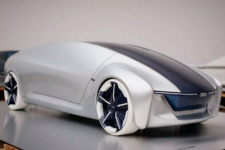 The Audi of the Future Looks Like a Giant Computer Mouse