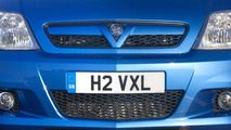 New Vauxhall Meriva Details