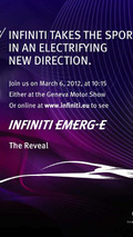 2013 Infiniti EMERG-E electric sports car concept teaser image 02.02.2012