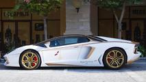 Lamborghini Aventador receives subtle gold treatment from Maatouk Design London [video]
