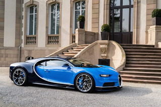 Bugatti Debuts 1,500HP Chiron Hypercar—Here's 5 Things You Should Know
