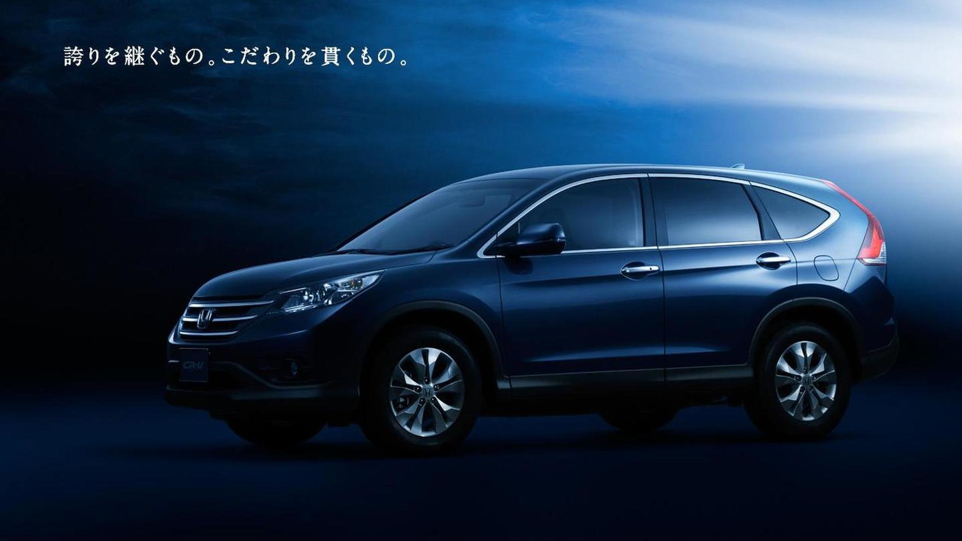2012 Honda CR-V teased ahead of L.A. debut