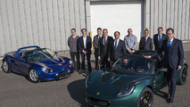 40,000th Lotus based on the Small Car Platform