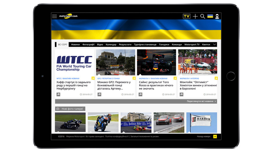Through Acquisition, Motorsport.com Launches Digital Platform in Ukraine