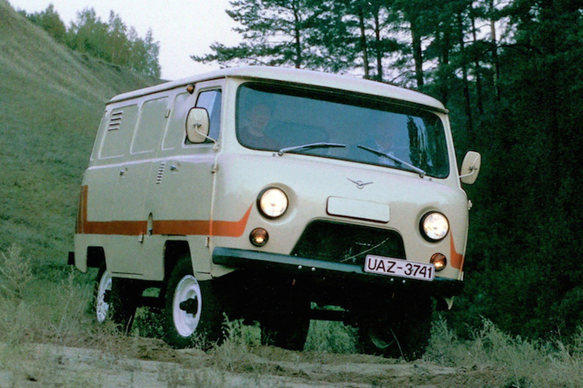 Vehicles For Sale: 7 Of Russia's Most Awesome Off-Road Vehicles
