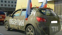 Victory Day celebrated in Russia with tank-themed cars