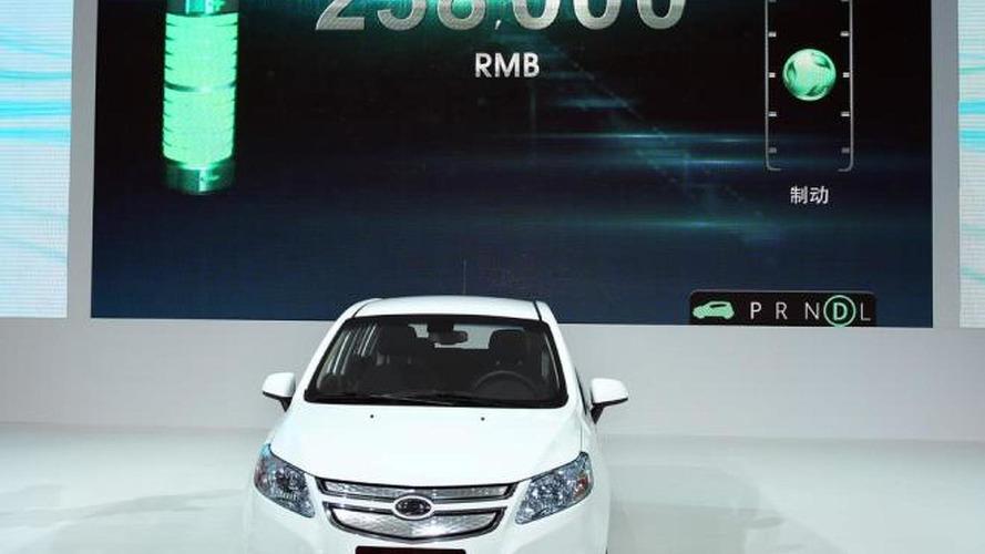 GM-SAIC Sail Springo EV officially revealed