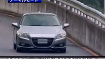 2010 Honda CR-Z New Leaked Images Pulled from Mystery Video