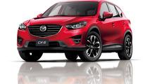 Mazda CX-5 2016 rojo