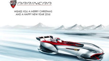 Arrinera Season's Greetings