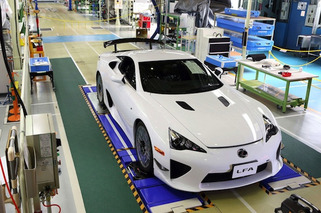 This is the Last Lexus LFA Ever Built