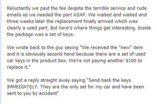 Internet Justice: Garage Sends Skeleton Key to eBay Dicks