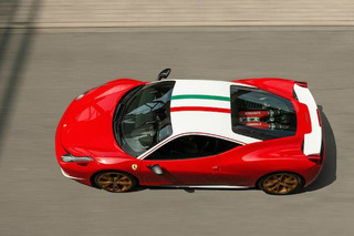 Fiat Parting Ways with Ferrari After 45 Years