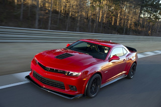 Chevrolet Debuts Limited Edition Camaro RS In China