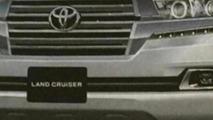2016 Toyota Land Cruiser facelift leaked photo