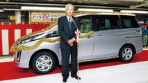 Mazda Biante job #1 ceremony
