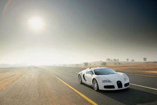 Hurry! Only 15 Bugatti Veyrons are Left