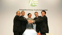 Automotive Energy Supply Corporation (AESC) has begun full operations