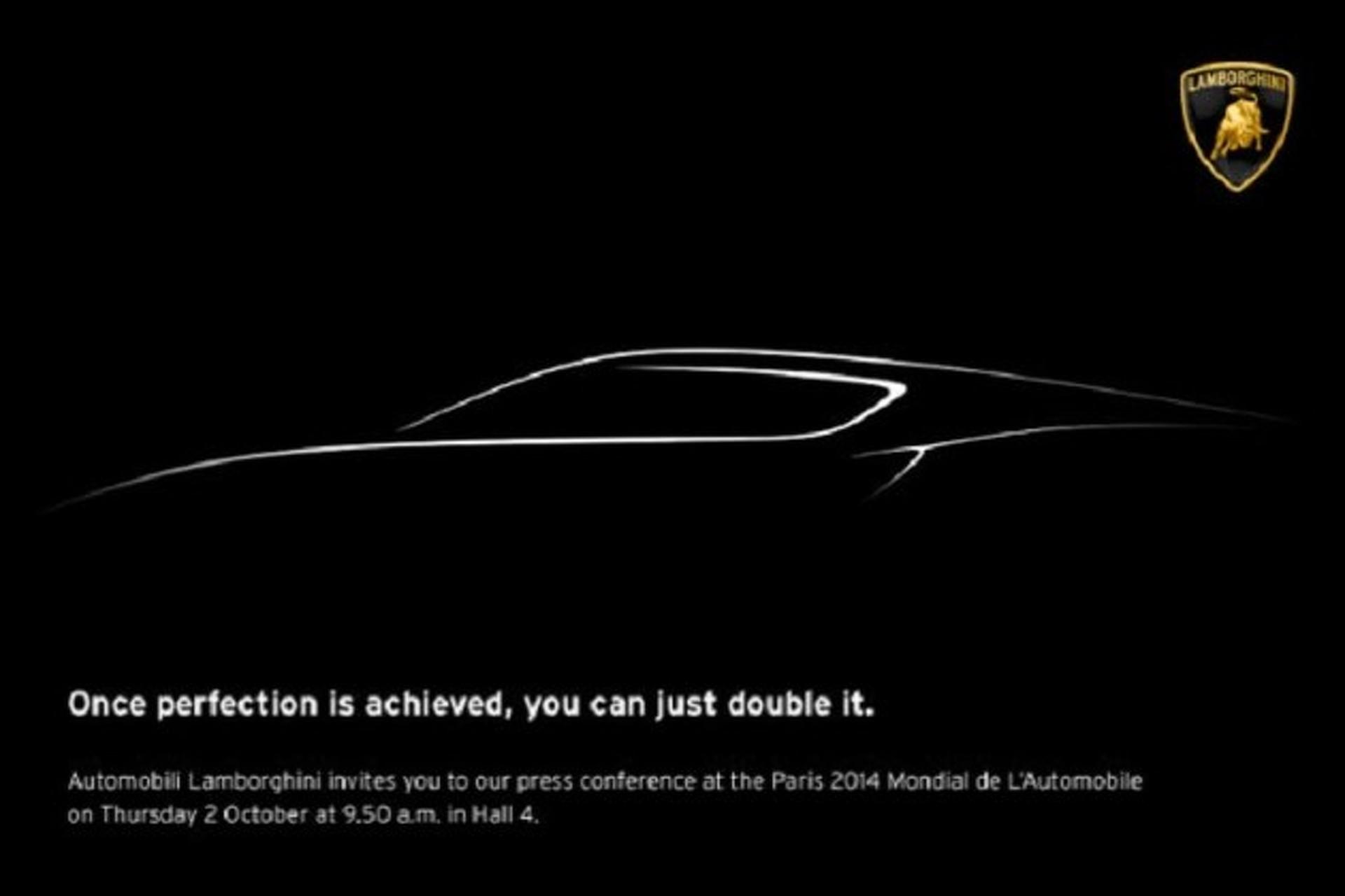 Lamborghini Drops Teaser Ahead of Paris Auto Show
