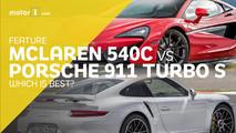 McLaren Versus Porsche Video YouTube Cover