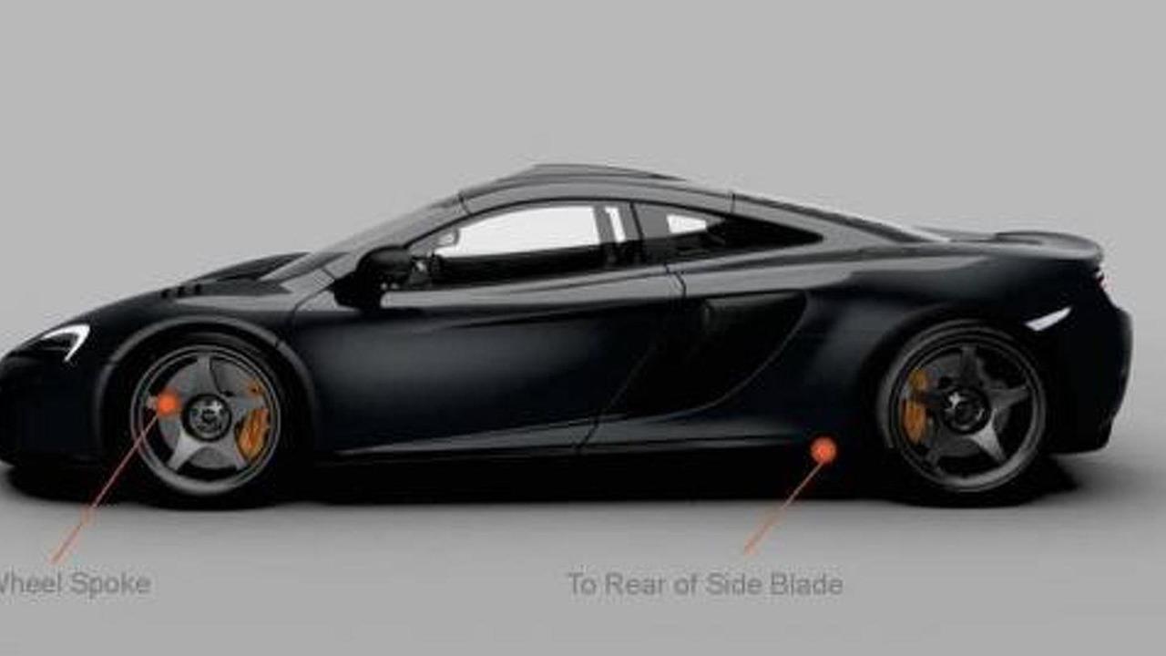 McLaren 650S Coupe Le Mans