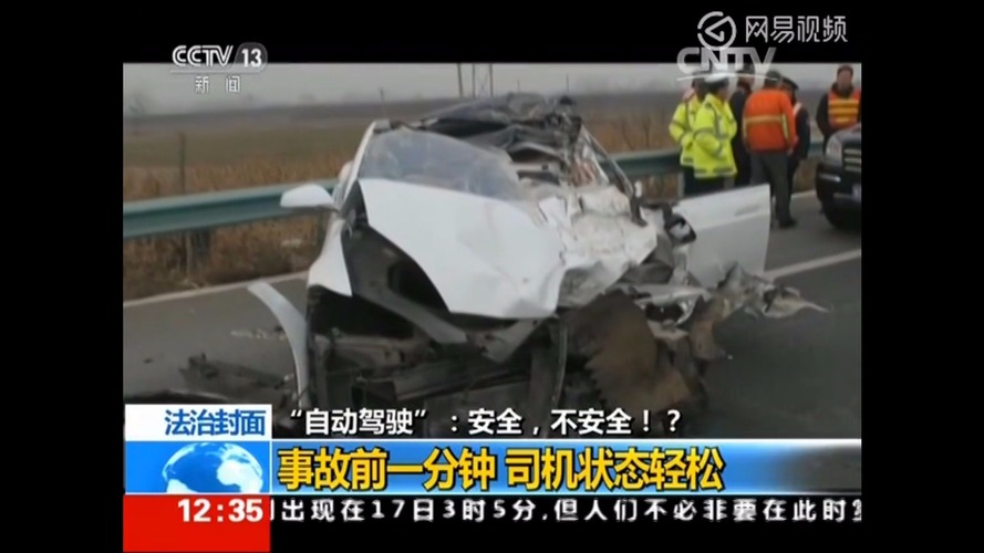 First Tesla Autopilot fatality happened in China, not US