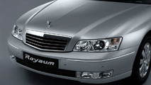 Buick Royaum