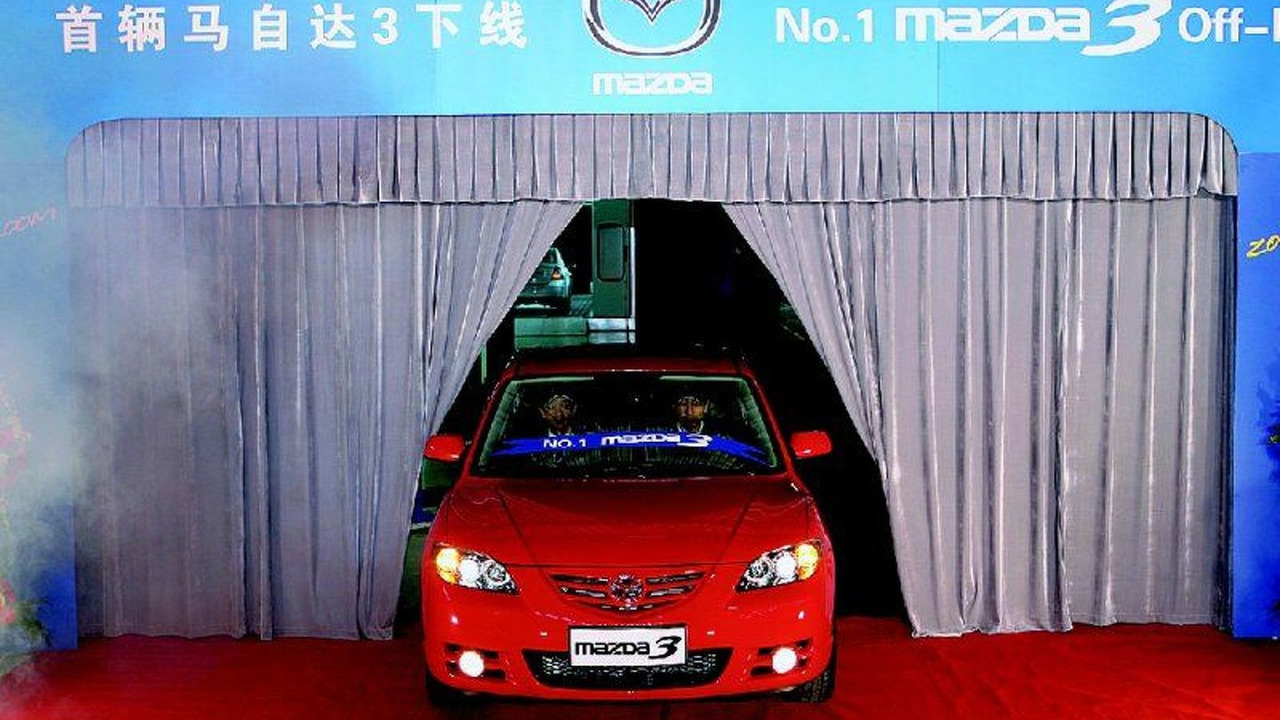 Mazda3 Job 1 at Changan Ford Plant (China)
