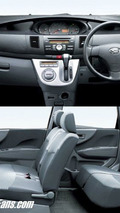 Redesigned Daihatsu MOVE Launched (JA)