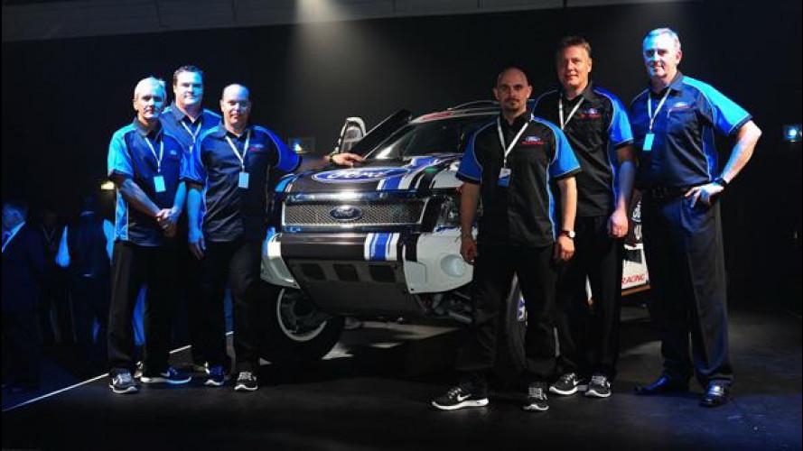 Ford conferma la partecipazione alla Dakar 2014