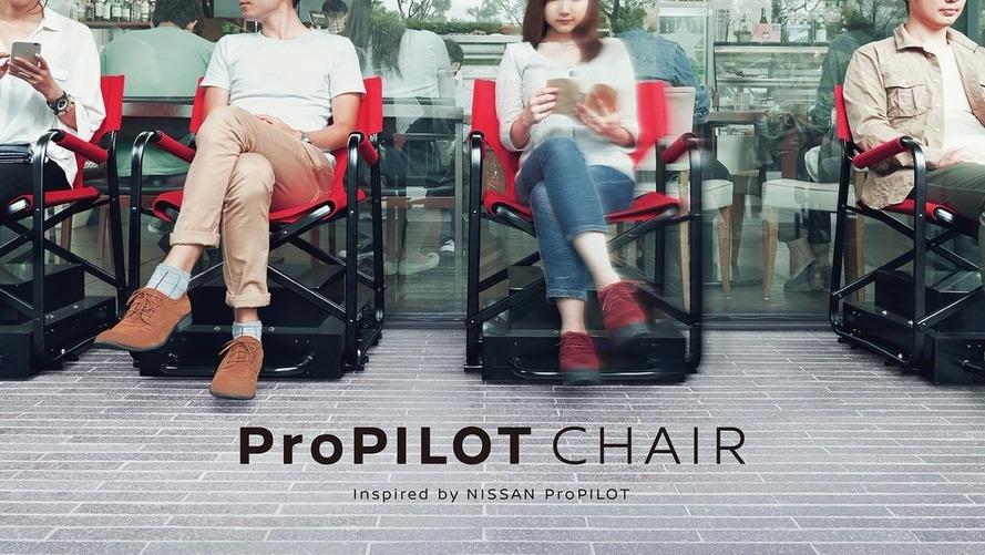 Nissan'ın otonom sandalyesiyle sıra beklemek artık daha kolay