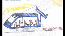 Nissan Brazil kid's design contest